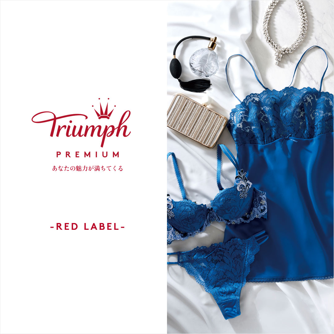Triumph PREMIUM RED LABEL(トリンプ プレミアム レッドレーベル)
